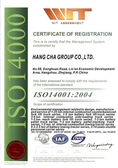 Hangcha Company Certificate Iso Certificate China Forklift Truck